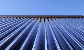 Solar Thermal Tubes